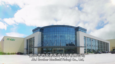 J&J Brother Medical (Yixing) Co., Ltd